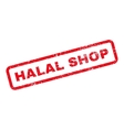 Halal Shop Text Rubber Stamp vector image