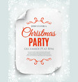 Christmas party invitation poster on winter vector image