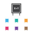 of teach symbol on writing vector image