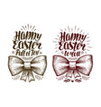 happy easter banner holiday label or symbol vector image vector image