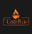 fire grilla grey background vector image