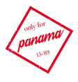 only for panama rubber stamp vector image