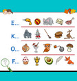 find picture educational activity vector image