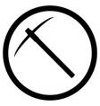 pick icon black vector image