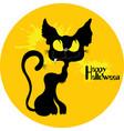 wild cat halloween vector image vector image
