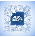 Christmas graphic design vector image vector image