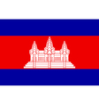 Cambodian flag vector image vector image