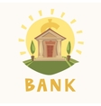 Classic of Bank with pillars vector image