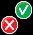 Positive and negative mark vector image