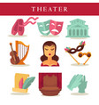 theater flat poster of symbolic equipments on vector image