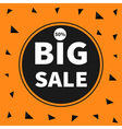 Big sale black tag circle round banner advertising vector image