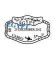 Egypt visa stamp vector image