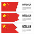 china flag banners collection independence day vector image