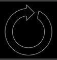 circle arrow the white path icon vector image