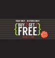 buy 2 get 1 free 5000x1995 pixel banner vector image