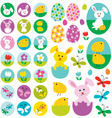 easter clipart vector image