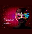 cartoon masquerade party template vector image