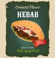 retro fast food kebab sandwich poster vector image