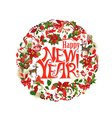 happy new year lettering design circle floral vector image
