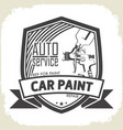 car paint auto service vector image