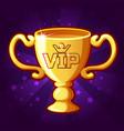 golden vip trophy cup vector image