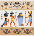 ancient egyptian vector image