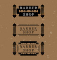 the set for barber shop vector image