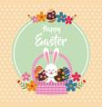 happy easter bunny in basket egg floral dots vector image