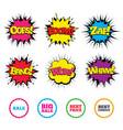 sale icons best choice price symbols vector image