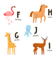 Animal alphabet letters f to j vector image