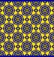 seamless pattern - blue black yellow bloom tiles vector image