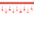 Red Christmas ornaments border header vector image vector image