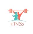 fitness club icon vector image