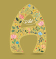yellow letter a with floral decor and necklace vector image
