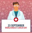 23 september world breast cancer day medical vector image