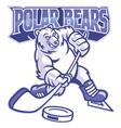 polar bear ice hockey mascot vector image