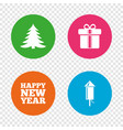 happy new year sign christmas tree and gift box vector image
