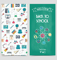 Vertical school flyer brochure banner Back to vector image