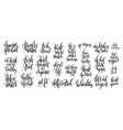 set of 25 hand lettering inscriptions about vector image