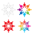 set of people icons vector image vector image