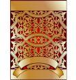 golden on red ornate banner vector image