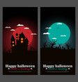 set of halloween night backgrounds vector image