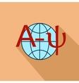 World translation icon flat style vector image