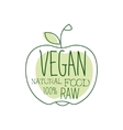 Fresh Vegan Food Promotional Sign With Apple vector image vector image