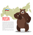 Russian Bear and Russian map Wild animal showing vector image