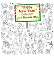 Merry Christmas and Happy New Year sketch vector image