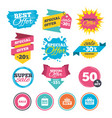 sale speech bubble icons buy cart symbol vector image