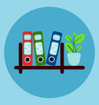 shelf with files folder and plant icon vector image