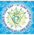Chakra Vishuddha icon vector image