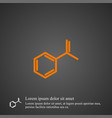 molecule icon simple vector image